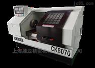 CK8070平床身数控车床
