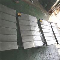 日本松浦500机床防护罩