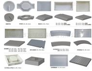 高铁遮板钢模具-方瑞模具制造商