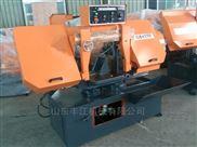 厂家生产GB4038剪刀式带锯床
