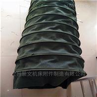 粉塵耐磨輸送卸料通風伸縮布袋廠家直銷