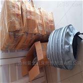 无锡防油油缸伸缩防尘罩厂家供应