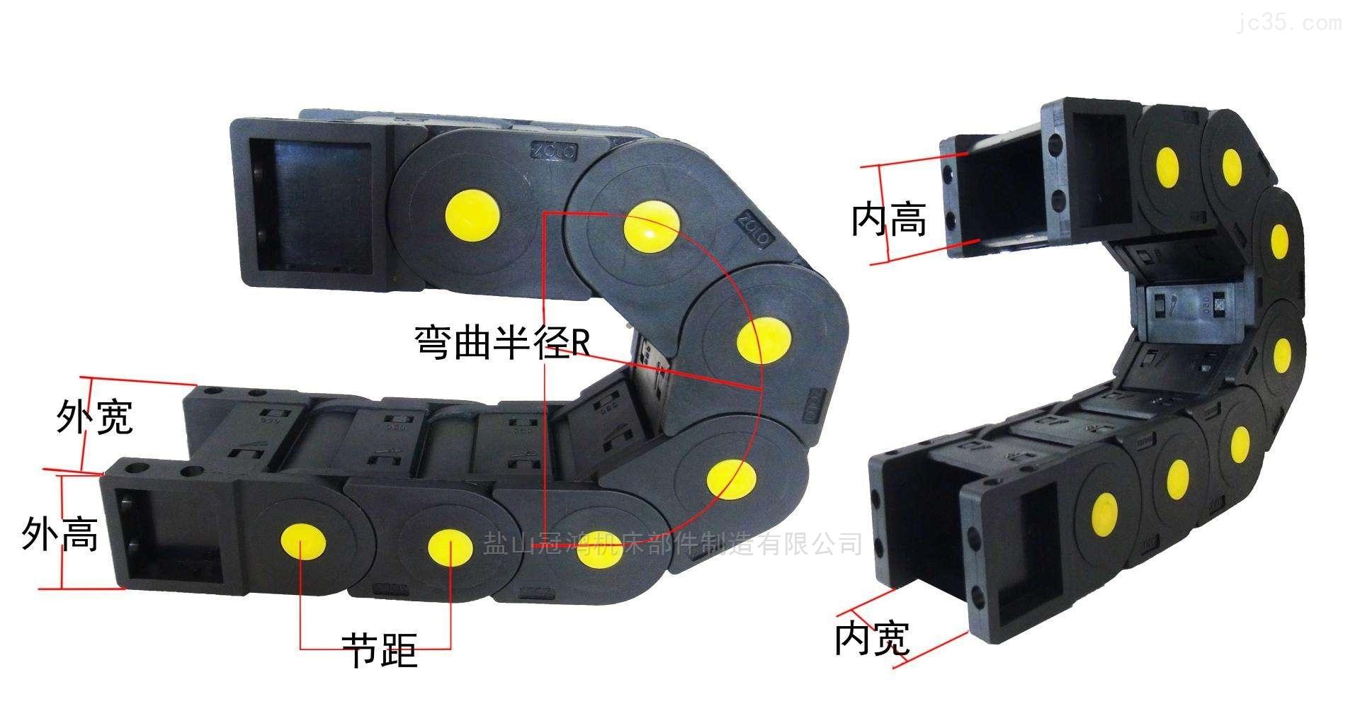 徐州穿线尼龙拖链厂家