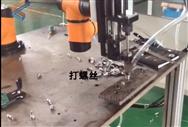 全自動碼垛機械手機器人自主研發