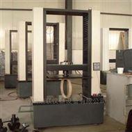 热销兰州旭联WDW-50H型波纹管环刚度试验机