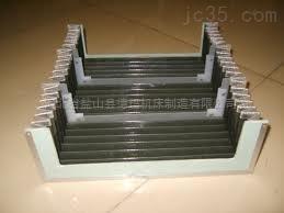 自定-机床用钢铝防护罩