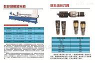供应非标号刮屑滚光机厂家定制