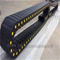 河南承重型工程机械塑料拖链厂家报价
