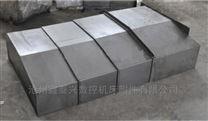 台湾协鸿加工中心VMC1600导轨钢板防护罩