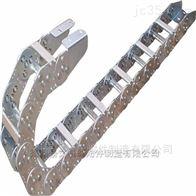 框架式钢铝拖链厂家发货及时