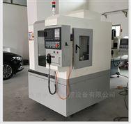 厂家生产 东莞立体玉石 多功能玛瑙雕刻机