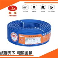 供应珠江东江电线电缆BVV多种型号