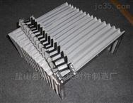 耐高温阻燃布风琴防护罩