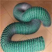 南京机械设备耐温除尘通风管价格
