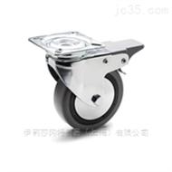 双重锁定前驱刹车通用型滚轮