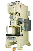 NPA-80单点开式80吨高精密冲床压力机