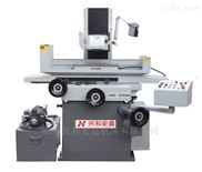 XHHX-2550AH平面磨床厂