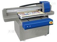 江蘇平板uv打印機