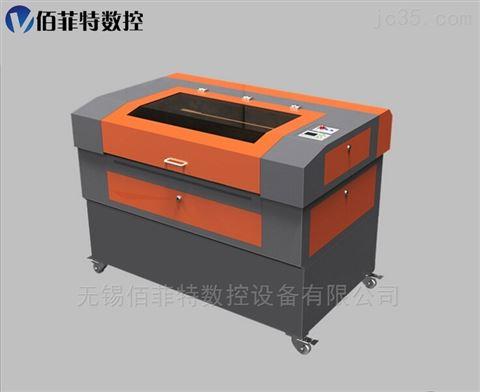 激光焊字雕刻机