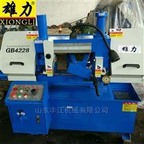GB4228双立柱卧式金属带锯床