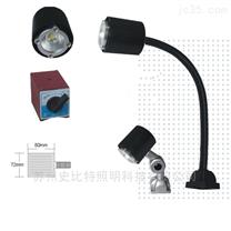 供应LED弯臂灯