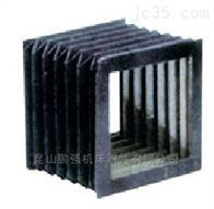 蘇州機床風琴導軌防護罩