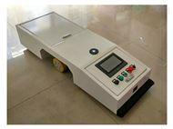 专业生产AGV搬运机器人丹巴赫