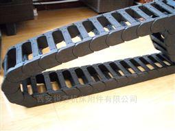 西安数控机床塑料拖链