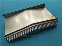 佳铁机床标准钢板防护罩