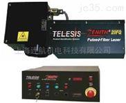 TELESIS激光打标机