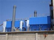 铸造厂冲天炉除尘器 全自动化控制 翔宇