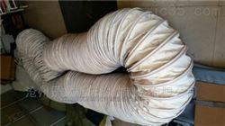 四川300水泥散装罐车输送布袋厂家