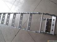 机床机械工程钢铝拖链型号