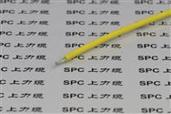 JV电机引接线镀锡软线耐油软电缆0.5/1.5