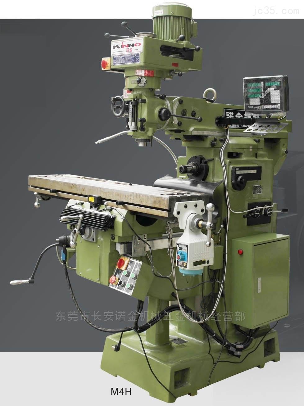精密立卧式铣床 缝纫机、五金工具、鞋模、钟表、汽机车、散热片等金属零件加工功能zui强大机型 主轴精度0.002-0.004mm 导轨高频处理深度0.5mm 机械特点:  台湾组装高精密立铣头,进口强力卧铣轴,配合日本进口NSK P4级主轴专用轴承,精度高,稳定性强。  机身米汉纳高强度铸件,高刚性,高精度,高耐磨性,超厚度淬火工作台,调质加硬热处理、导轨经精密研磨  导轨加贴TURCITE-B高耐磨片,平滑顺畅,经久耐用。  正宗台湾精湛铲花工艺,每平方英寸均有16个接触点,提高机床使用寿命。  台湾名