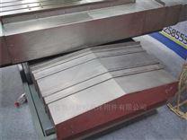 宣城德玛吉加工中心钢板防护罩