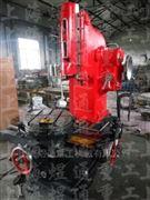 B5020 机械型插床