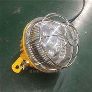 SW7160-10WLED防爆应急灯 10W防爆灯