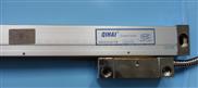光栅尺350mm,分辨率5um,DC5V