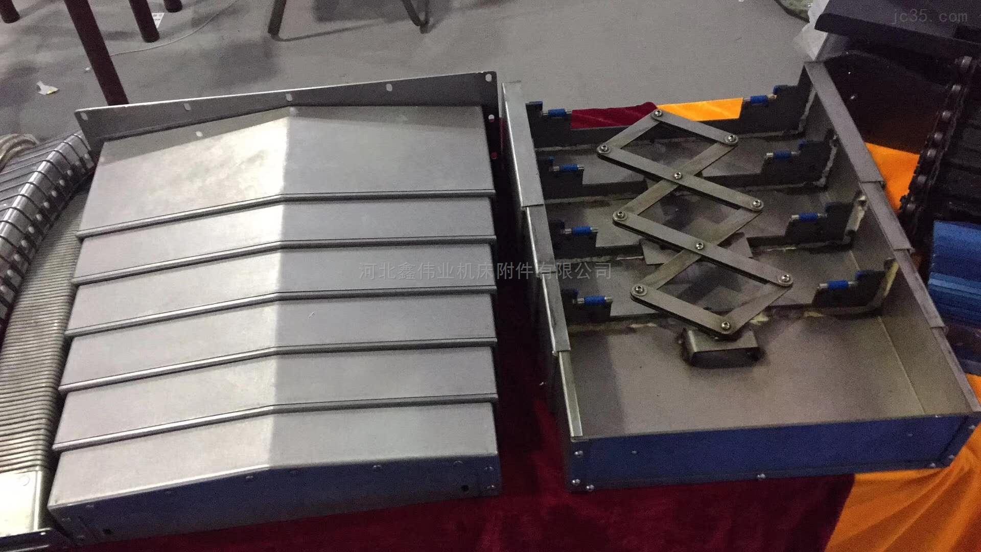数控机床导轨伸缩拉板