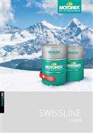 MOTOREX 电主轴防冻防锈冷却液