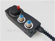 台湾远瞻EHDW电子手轮 数控机床CNC加工中心