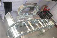 供应西马克机械专用SUS304不锈钢拖链