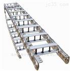 龙口加强型钢制拖链
