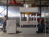 200吨三梁四柱液压机油压机