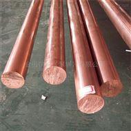 C1100无铅紫铜棒 15mm环保红铜棒 小铜棒材