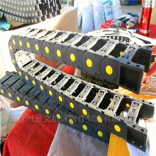 镗床机械耐磨摖防潮穿线工程塑料拖链