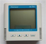 RS485总线专用温湿度变送器