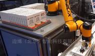 遨博6关节多功能零部件装配机械手