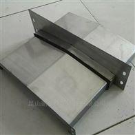 供應機床鋼板防護罩